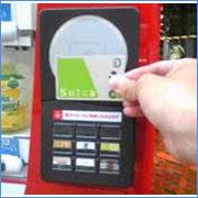 電子マネー対応の自販機