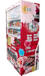 ネイルサロンの自動販売機