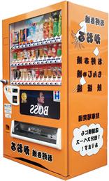 お好み焼き屋の自動販売機