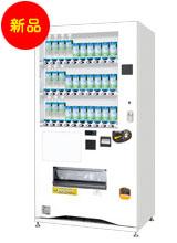 新品自動販売機(25セレ10PET)