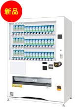 新品自動販売機(42セレ12PET)
