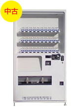 新品自動販売機(20セレ8PET)