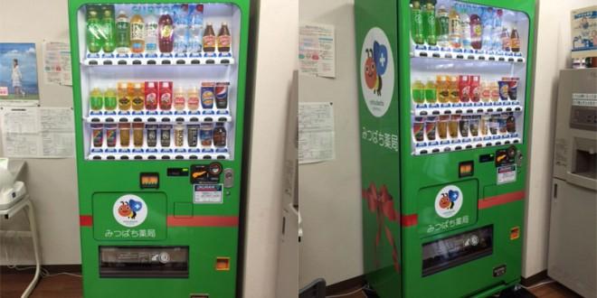 ラッピング自販機設置事例:調剤薬局店/東京都杉並区/みつばち薬局様