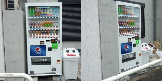 自販機設置事例:東京都港区/マンションS様