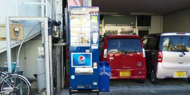 自販機設置事例:埼玉県熊谷市/A様