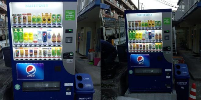 自販機設置事例:東京都八王子市/P様