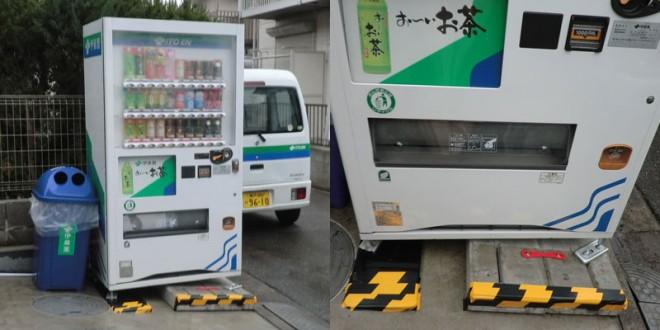 自販機設置事例:千葉県/N様