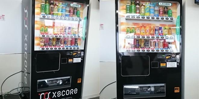 ラッピング自販機設置事例:東京都渋谷区/法人E様