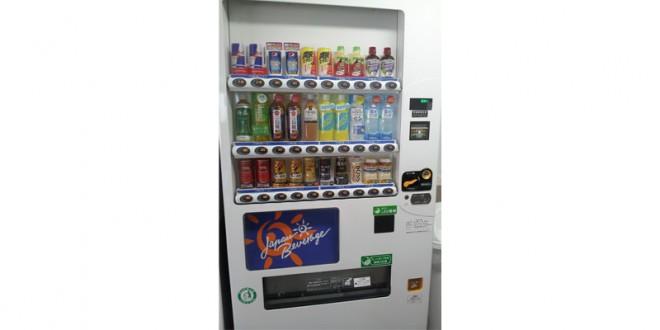 自販機設置事例:神奈川県/シェアハウス ファーストハウス横浜青葉 様