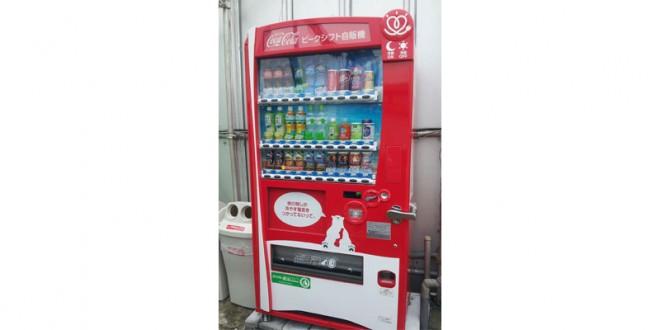自販機設置事例:神奈川県/高野鉄筋鋼業 様