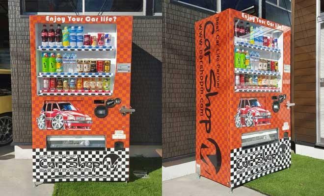 ラッピング自販機設置事例:神奈川県川崎市/エム・ジェイカンパニー 様