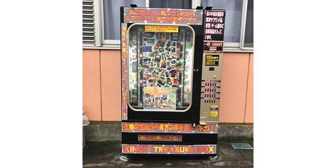 1000円自販機設置事例:東京都/森野卓球場 様