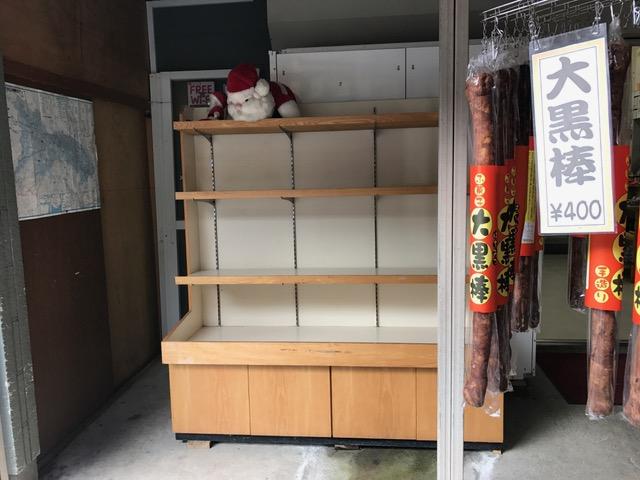 ゲームコーナー設置事例:神奈川県/ふれんどり 様の設置前