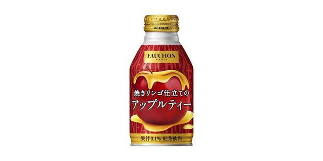 アサヒ フォション 焼きリンゴ仕立てのアップルティー