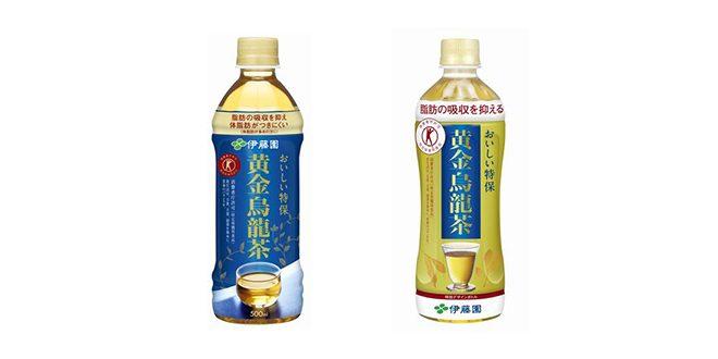伊藤園 黄金烏龍茶