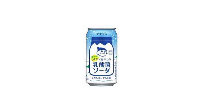 伊藤園 チチヤス 瀬戸内レモンでおいしい乳酸菌ソーダ