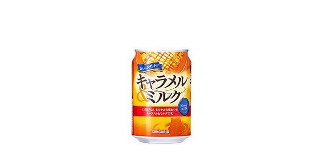 サンガリア おいしさダントツキャラメル&ミルク