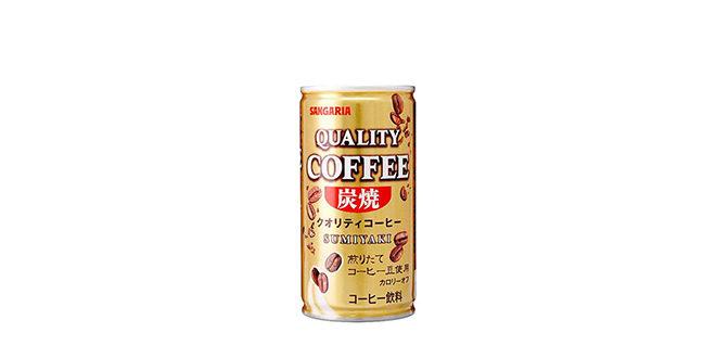 サンガリア クオリティコーヒー炭焼