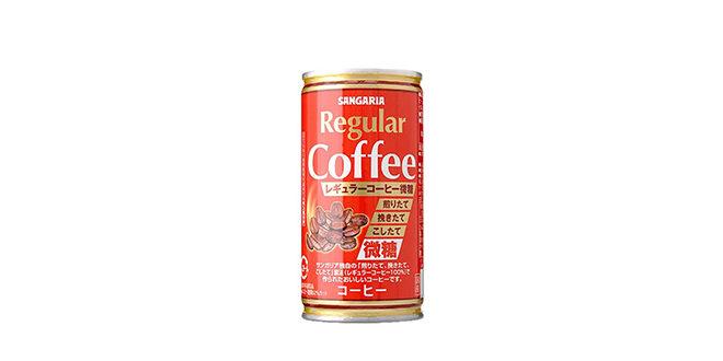 サンガリア レギュラーコーヒー微糖