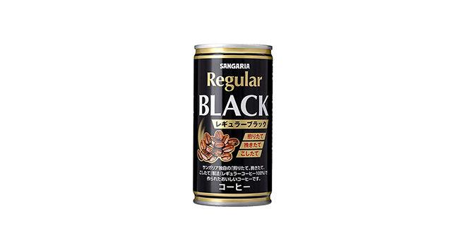 サンガリア レギュラーブラック